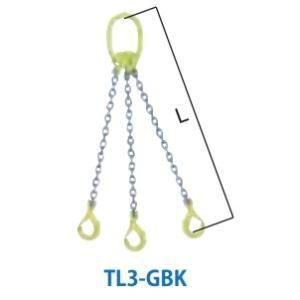 マーテック 3本吊りセット 全長1.5m 使用荷重13.5t TL3-GBK13