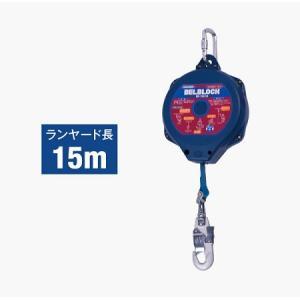ツヨロン ベルト巻取式ロック15m|dougu-ya