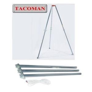 タコマン 携帯3脚 φ42.7X1250mm 2段連結式|dougu-ya