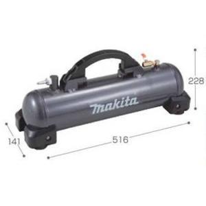 マキタ 高圧増設タンク A-49878   dougudou