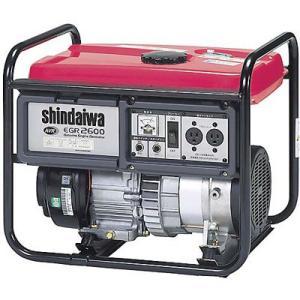 新ダイワ(やまびこ) 発電機EGR2600-SA(50Hz)発電機|dougudou