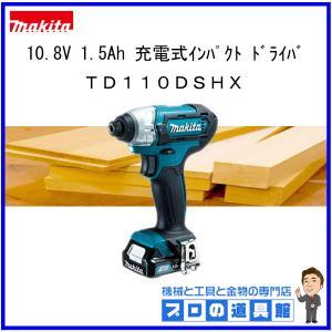 最大締付け トルク:110N・m  締付け能力(mm)   小ネジ: M4〜M8 ボルト:M5 〜M...