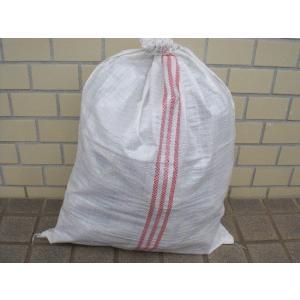 【アウトレット】ゲリラ豪雨 水害災害対策 土のう/土嚢袋 廃番のため特価 (20枚)|dougumanzoku