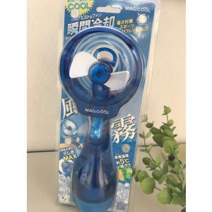 (1個入り)ミストファン電池式扇風機 水を入れてシュッ!夏のイベント/レジャー/テーマパークに!|dougumanzoku