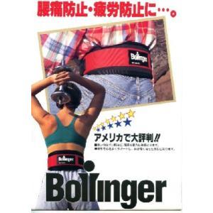 ガーデニング疲労・腰痛防止に ウエストサポートベルト 新品 赤  S 訳あり特価/廃番、箱いたみあり|dougumanzoku