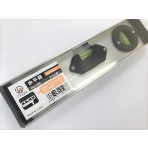 水平器 DIY用 アルミ製 225mm 工具倶楽部 アウトレット特価|dougumanzoku