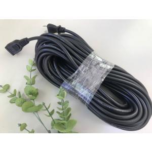 延長コード (黒)10M 7A ※新品ですがパッケージはありません 特価|dougumanzoku