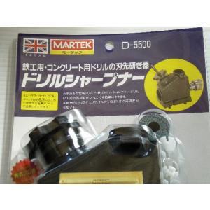ドリル研ぎ機:ドリルシャプナー 新品 アウトレット 廃番のため特価|dougumanzoku|03