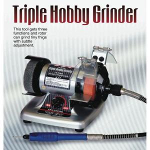 研磨機・グラインダー・刃物研ぎ機・ホビー 75mm 未使用 わけあり/訳あり特価 シャフトとビットなし |dougumanzoku