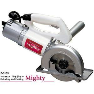 切断機・グラインダー・マルチ電動工具  マイティー 見本品のため わけあり/訳あり特価 3台限り|dougumanzoku
