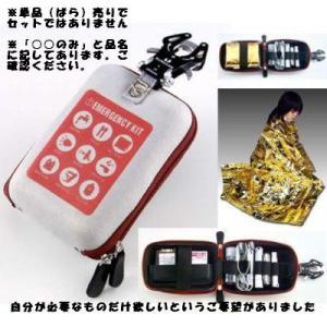 携帯ケースのみ (わけあり)|dougumanzoku