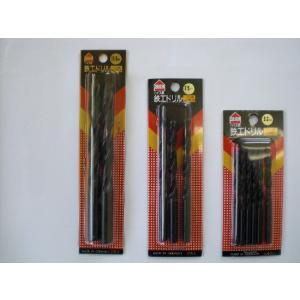 ドリル刃  4.1〜5.0mm DIN規格 鉄工 HSS鋼 未使用品 (わけあり) 6本ブリスター入り|dougumanzoku