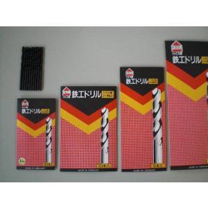 ドリル刃 8.1〜9.0mm DIN規格 鉄工 HSS鋼 未使用品 (5本 袋入り)訳あり特価/廃番のため |dougumanzoku
