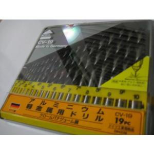ドイツ製/KEIL社 ドリル刃 CV−19 CV鋼(クロームバナジューム鋼) 19本セット アウトレットわけあり/訳あり特価 ケースに小キズあり|dougumanzoku