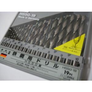ドイツ製 ドリル刃 KEIL社 HSSG鋼 19本セット DIN規格 わけあり/訳あり特価 ケースにキズ汚れありのため|dougumanzoku