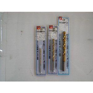 ドリル刃 チタン 鉄工 HSS鋼 2.8mm 未使用品 (わけあり) ブリスターパック 1本 dougumanzoku