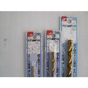 ドリル刃 チタン 鉄工 HSS鋼 2.8mm 未使用品 (わけあり) ブリスターパック 1本 dougumanzoku 02