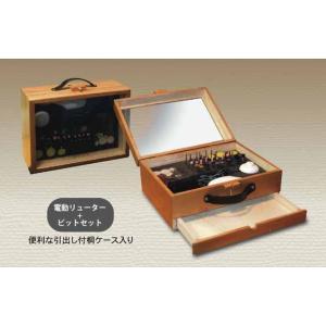 【4/7〜】電動ルーターとビットセット/150点/未使用/日本製モータ ※わけあり特価/木箱や本体にキズ汚れありのため|dougumanzoku|04