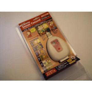 クリスマス イルミネーションに!タイマー付きコンセント 明かりセンサー7 節電対策 防雨型(新品)|dougumanzoku