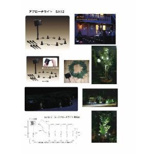 【アウトレット】ソーラー充電 アプローチライト 5灯式!手巻き充電付き(新品) |dougumanzoku|06