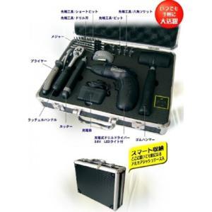 ドライバー・ドリル・レンチ:男の道具キット 充電式31点セット ※わけあり/訳あり特価/一部ビットにサビありのため 3セットのみ|dougumanzoku