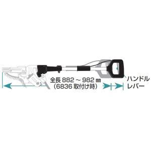 マキタ 延長ハンドルセット品 194500-1 douguya-dug