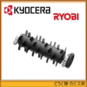 リョービ 電子芝刈機/充電式芝刈機用根切り刃 230mm用 6077037|douguya-dug
