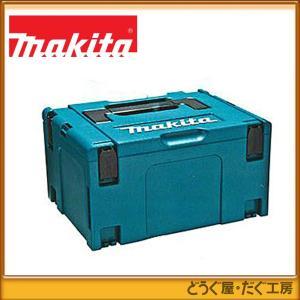 マキタ マックパック タイプ(3) A-60523|douguya-dug