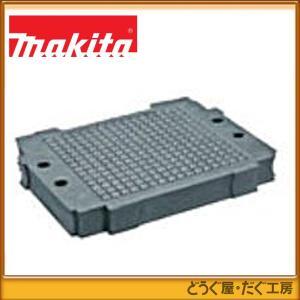 マキタ マックパック用 スポンジ内材 50mm A-60604|douguya-dug