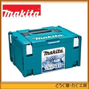 マキタ マックパック クーラーボックス 11L A-61444|douguya-dug