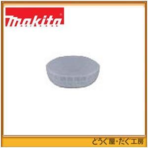 マキタ 充電式ファンジャケット用 フレームフィルタセット品 A-67430|douguya-dug