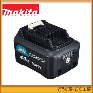 【純正・正規品・新品】(数量限定・箱なし)マキタ リチウムイオンバッテリ 10.8V 4.0Ah BL1040B スライド式|douguya-dug