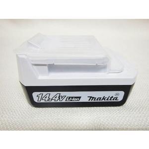 箱なし マキタ 14.4V ライトバッテリ(リチウムイオン)1.3Ah BL1413G (BL1411G後継モデル)