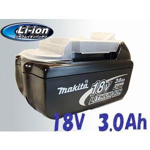 【台数限定】純正・国内正規品・箱なし・マキタ 18V-3.0Ah 自己故障診断機能・残量表示付・過充電防止保護回路搭載・リチウムイオンバッテリ BL1830B |douguya-dug