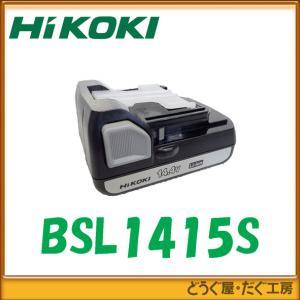 【数量限定】日立 純正・正規 14.4V リチウムイオン電池 BSL1415S 1.3Ah 箱無し|douguya-dug
