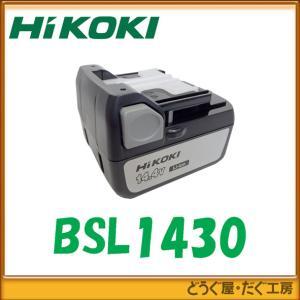 【数量限定】新品 純正 箱なし・HiKOKI(旧 日立工機) 14.4V 3.0Ah リチウムイオン...