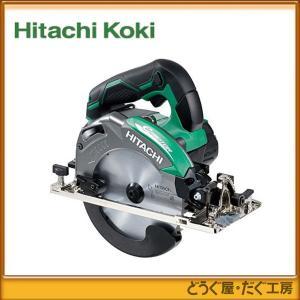 HiKOKI(旧 日立工機) 18V コードレス丸のこ C 18DBAL(NN)本体のみ douguya-dug