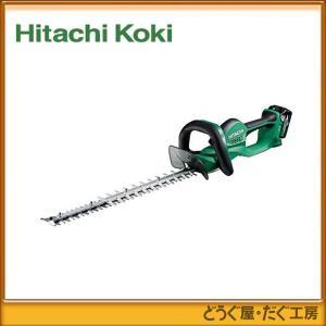 HiKOKI(旧 日立工機) マルチボルト(36V)コードレス植木バリカン CH3656DA(2XP...