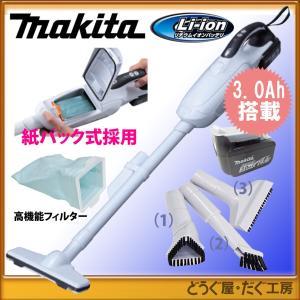 ★オリジナルノズル3点付★ マキタ 14.4V 充電式クリーナー(本体CL142FDZW・バッテリ・...
