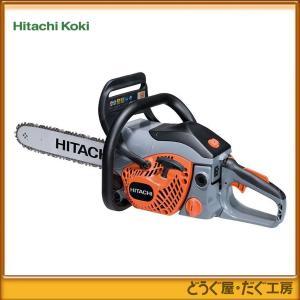 【台数限定】HiKOKI(旧 日立工機) エンジンチェーンソー CS 33EB(40SP) 排気量32.2ml ガイドバー長さ400mm|douguya-dug