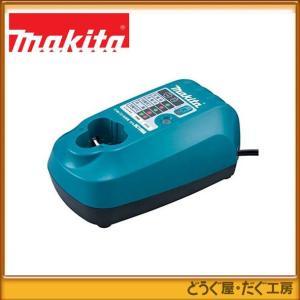 【期間限定・数量限定】マキタ 7.2V/10.8V専用 純正充電器【DC10WA】 対応バッテリーBL1013/BL0715/BL7010 DC07SAの7.2V充電可能|douguya-dug