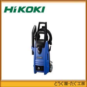 【在庫あり】HiKOKI(旧 日立工機) 高圧洗浄機 (水道接続式) FAW105