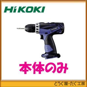 【数量限定】HiKOKI(旧 日立工機) 12V コードレスドライバドリル FDS12DVD (本体+ケース)|douguya-dug