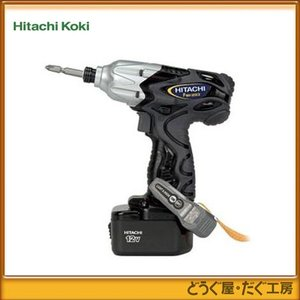 HiKOKI(旧 日立工機) 12V インパクトドライバ FWH12DC2(2SSK)【在庫あり】|douguya-dug