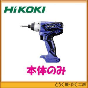 【数量限定】HiKOKI(旧 日立工機) 14.4V コードレスインパクトドライバ FWH14DGL(本体+ケース)|douguya-dug