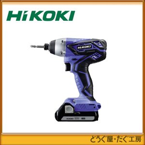HiKOKI(旧 日立工機) 18V コードレスインパクトドライバ FWH18DGL(2LEGK) ...