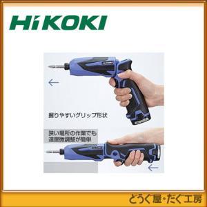 HiKOKI(旧 日立工機) 7.2Vコードレスインパクトドライバ FWH7DL(LCSK)  DI...