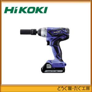 HiKOKI(旧 日立工機) 18V コードレスインパクトレンチ FWR18DGL(LEGK)|douguya-dug