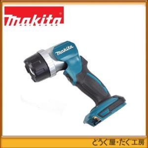 マキタ 14.4V/18V フラッシュライトML808|douguya-dug