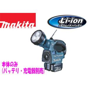 マキタ14.4V・18V 充電式ラジオMR050 douguya-dug
